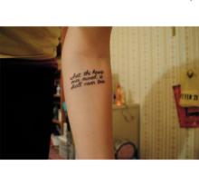 frase-tattoo